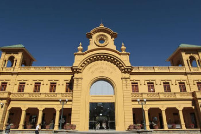 Cartelera del Centro Cultural González Gallo (Chapala)